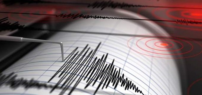 Are You Prepared for Earthquakes?